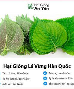 Hat-giong-la-vung-han-quoc-08